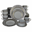 40-PC DINNERWARE SET, GREEK KEY IN SILVER