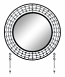 """24"""" WALL MIRROR WITH KEY CHAIN HOOKS, SILVER & BLACK"""