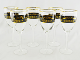 "6-PC SET OF 9"" WINE, BLACK & GOLD"