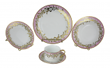 40-PC DINNERWARE SET, PINK & GOLD FLOWERS
